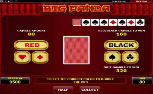 Big Panda Review Slots Gamble Feature - To gamble any win press Gamble then select Red or Black or Suit