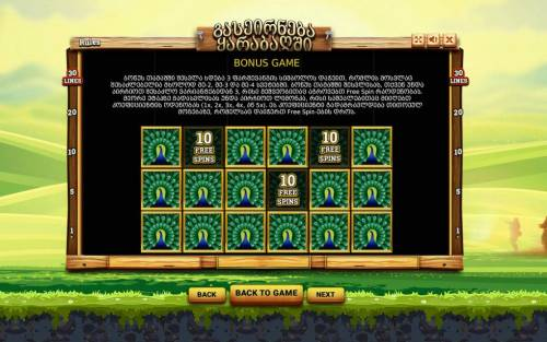 Karabakh Review Slots Bonus Game Rules
