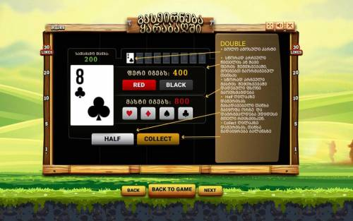 Karabakh Review Slots Double Up Gamble Feature Rules